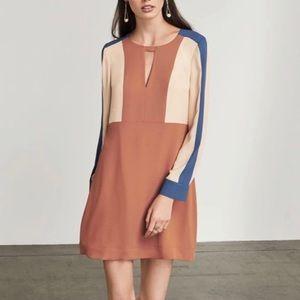 BCBGMaxAzria Cori Color Block Dress XS NWT